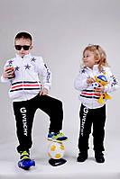 """Модный белый детский спортивный костюм """"GIVENCHY""""  Арт-5014/44"""