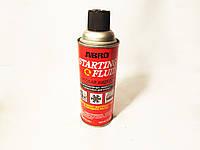 Стартовая жидкость ABRO