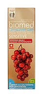 Зубная паста Biomed Sensitive укрепление эмали и снижение чувствительности - 100 г.