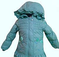 Детская Куртка демисезонная на девочку 1-3 года голубая, фото 1