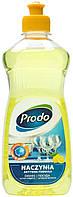 "Активная формула для посуды ""Лимон"" 500 мл ""Prodo"", 863059"