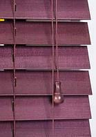 Жалюзи из бамбука и дерева  цветные производство под заказ покупателя