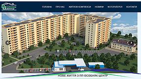 Тексты для сайта на украинском языке 1