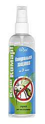 Аерозоль-репелент «Кыш Комар!» для дорослих 150 мл.