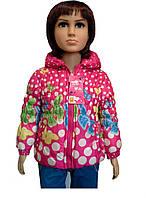 Детская Куртка демисезонная на девочку 1-3 года бабочка, цвет красный и розовый