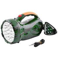 Фонарь, фонарик, аварийный, аккумуляторный, автономный комуфляжный туристический рыбацкий