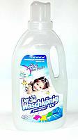Гель для стирки детских вещей Waschkonig sensitive, 1,5 л