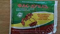 ФАС-дубль средство от насекомых 125г