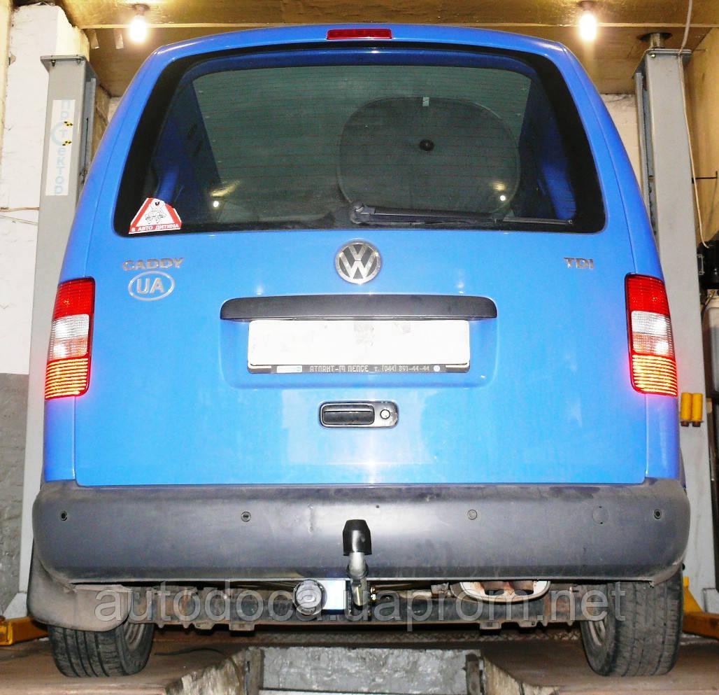 Фаркоп Volkswagen Caddy 2004-