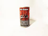 Герметик Hi-Gear