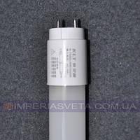 Светодиодная трубчатая линейная лампа дневного света KLT LED Т-8 1200мм. G 13. 16W LUX-531032