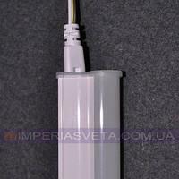 Светильник линейный (подсветка) дневного света KLT светодиодный Т-5 LUX-532005