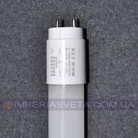 Светодиодная трубчатая линейная лампа дневного света KLT LED Т-8 600мм. G 13. 8W LUX-531212