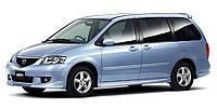 Защита картера двигателя и КПП Мазда МПВ (2000-) Mazda MPV