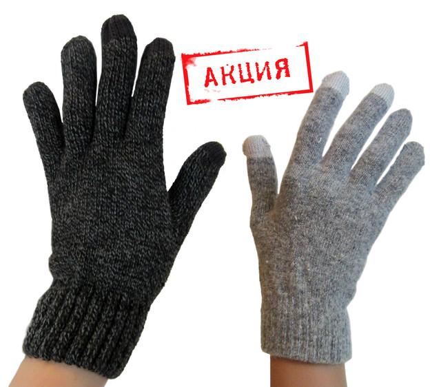 Перчатки для сенсорных экранов женские