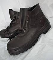 Ботинки рабочие с крепкой подошвой