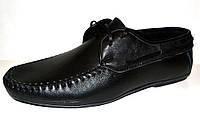 Мокасины мужские кожаные на шнурках Украина Uk0217
