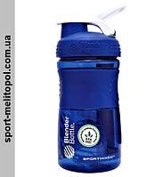 BlenderBottle SportMixer 590 мл - Синий