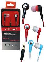 Наушники Ditmo DM-5660 (вставные)