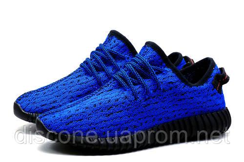 Кроссовки мужские Adidas Yeezy Boost 350, текстиль, синие