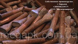 Болт футеровочный — бронеболт с гайкой, М20, М24, М30, М36, М42, М48, М52, М64