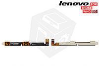 Шлейф для Lenovo K900, кнопка звука, с компонентами, оригинал