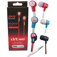Наушники Ditmo DM-5690 (вставные)