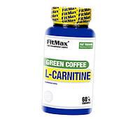 Карнитин, L-карнитин, L-Carnitine FitMax Green Coffee L-Carnitine 60 caps