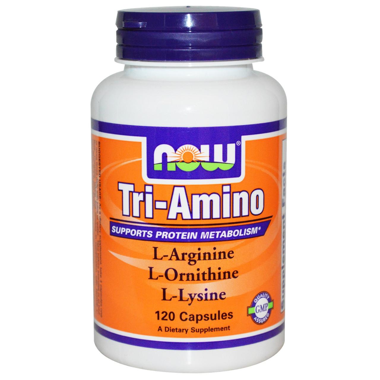Аминокислотные комплексы NOW Tri-Amino  120 caps