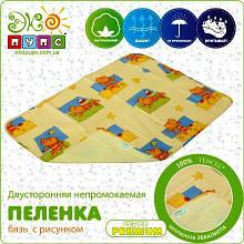Детская непромокаемая пеленка Premium, бязь с рисунком