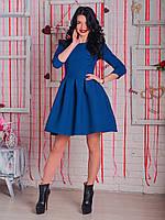 Молодежное платье бэби-долл  Марсель синего цвета