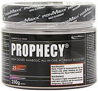 ПРЕДТРЕНИРОВОЧНЫЕ КОМПЛЕКСЫ Ironmaxx Prophecy 250 g