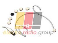 Микрофон  ALPHARD HS-02 на голову светло-коричневый