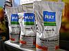 Семена подсолнечника АРМАДА CL Clearfield Компании MAY  2017 год урожай