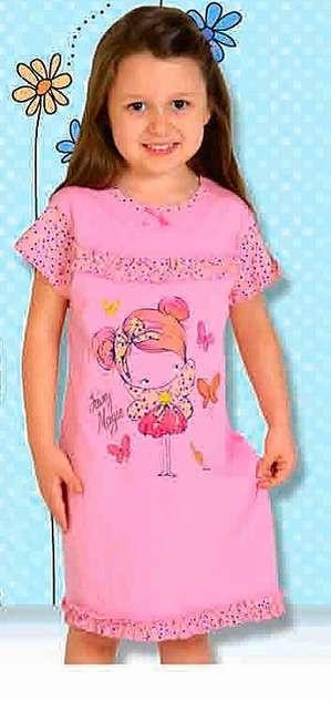 Ночная сорочка 402 розовая