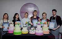 """Практический курс""""Современное декорирование праздничных тортов""""14-18 мая 18г."""