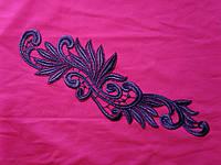 Кружевные мотивы (лейсы), цвет - фиолетовый .Длина 28см, ширина 9см.
