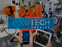 Форум инновационных технологий InnoTech 2016