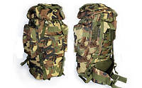 Рюкзак тактический (рейдовый) каркасный V-65л TY-065 (PL, NY, р-р 67х27,5х22см, цвета в ассортименте)