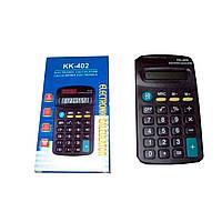 Карманный калькулятор  Kenko KK - 402 универсальный маленький калькулятор