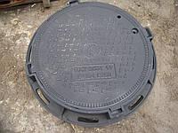 """Люк чавунний важкий каналізаційний типу """"В-Б"""" із замком С250 (ПР)"""