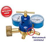 Редуктор кислородный БКО-50ДМ Рабочий с несъемным ниппелем, фото 2