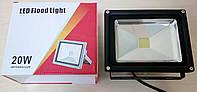Светодиодный Прожектор LED FL-20W стандарт