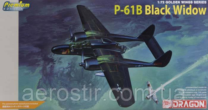 P-61 'Black Widow'  1\72 DRAGON 5036