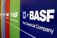 Фунгицид АБАКУС Пираклостробин (62,5 г/л) + Епоксиконазол (62,5 г/л) компании BASF(БАСФ), фото 1