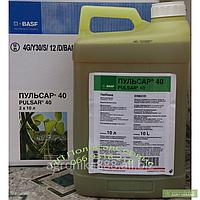 Гербицид ПУЛЬСАР® 40 Имазамокс (40 г/л)  компании BASF(БАСФ) Германия