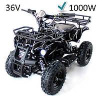 New! Квадроцикл электрический HL-E421F 1000W 36V черный