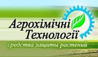 Гербицид Ореол Макси к.э. хизалофоп-п-этил, 125 г/л (аналог Міура) от компании Агрохимические Технологии