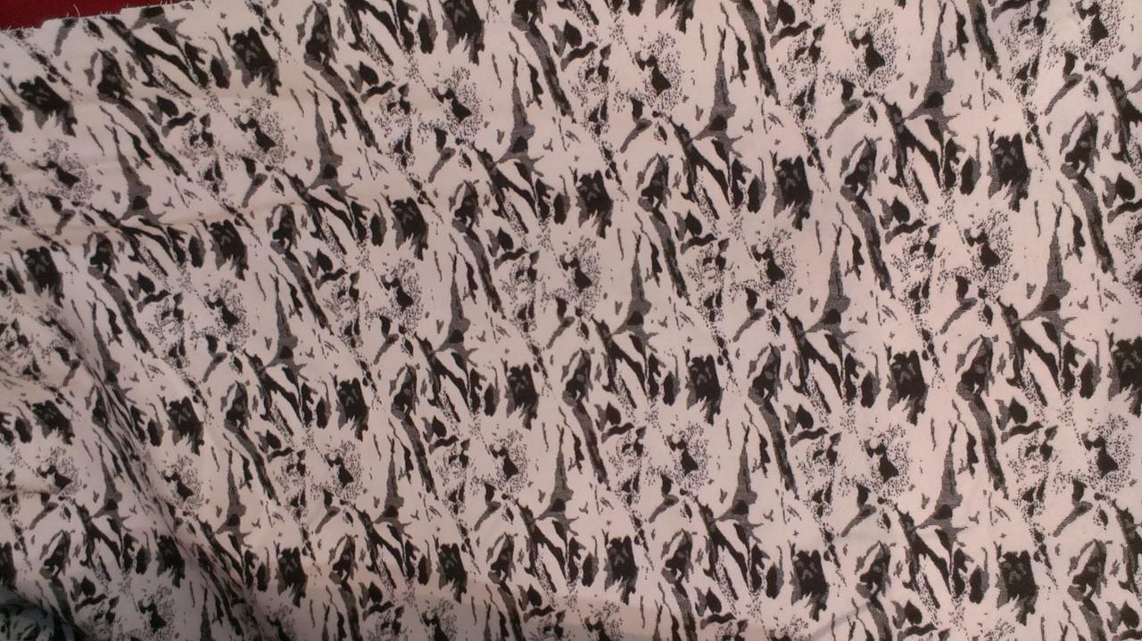 Распродажа осенней ткани