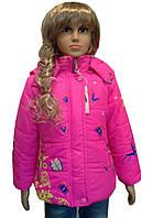 Демисезонная куртка для девочек 4-8 лет